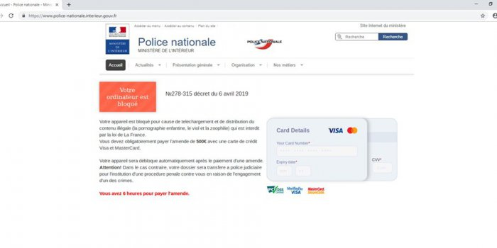 Cyberarnaque : gare aux faux messages de la police nationale